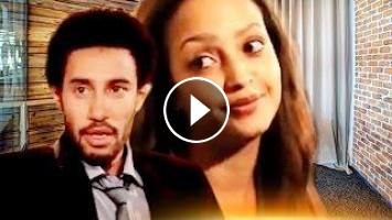 የአባቷን ይመኙ 2017 ethiopian movies amharic movies full