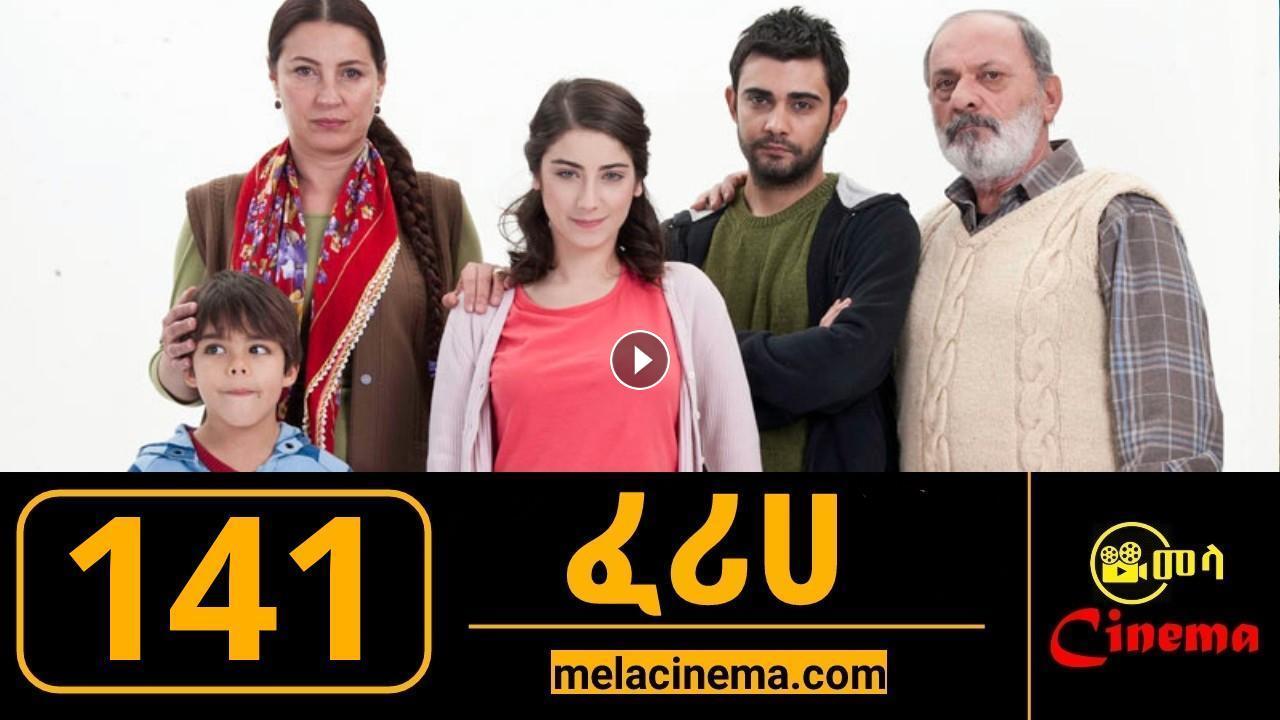 Live Tv 141