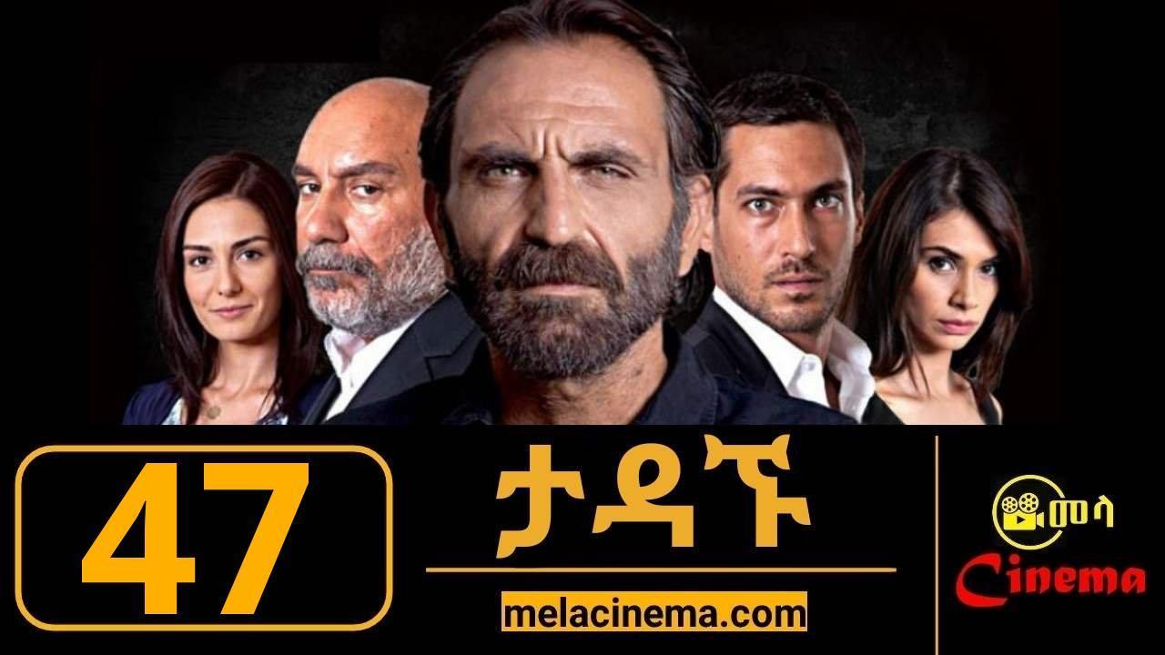 Kana Movies